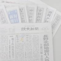 media clip_s