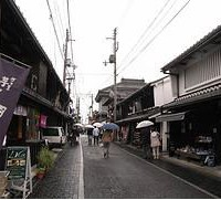 nagahamasigai