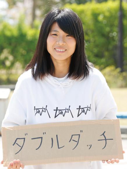 矢野優実さん