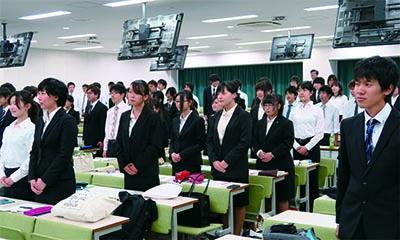一般社団法人長浜ビジネスサポート協議会の法人情報 | SCDB JAPAN