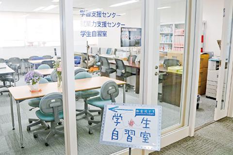 学習・就業力支援センター