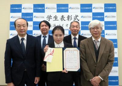 学会で優秀発表賞を受賞した 古田明日香さんを学生表彰