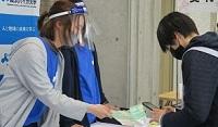 リアル&WEBオープンキャンパス【大学紹介編】を開催しました(3/21)
