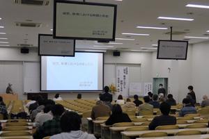 野村慎太郎教授、松島三兒教授、水上民夫教授の最終講義の動画を公開