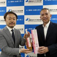 共同開発の梅酒が日本経済新聞で紹介されました