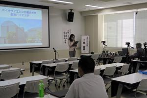 教員対象の大学説明会・施設見学会を開催