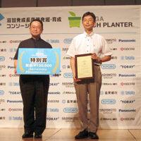 滋賀テックプラングランプリ特別賞を受賞